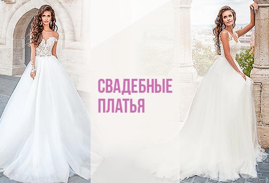 a9448d18b09 Салон вечерних платьев «Красотка» в Санкт-Петербурге